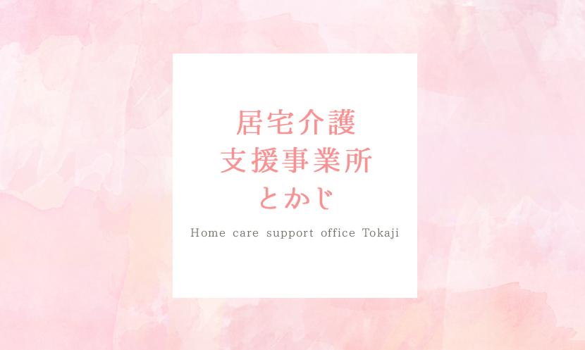 main_kyotaku
